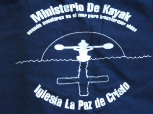 This was our old logo on a T-Shirt. We'll probably keep the logo but make this a ministry of El Faro church.